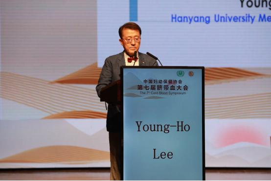 韩国汉阳大学儿童移植中心主任