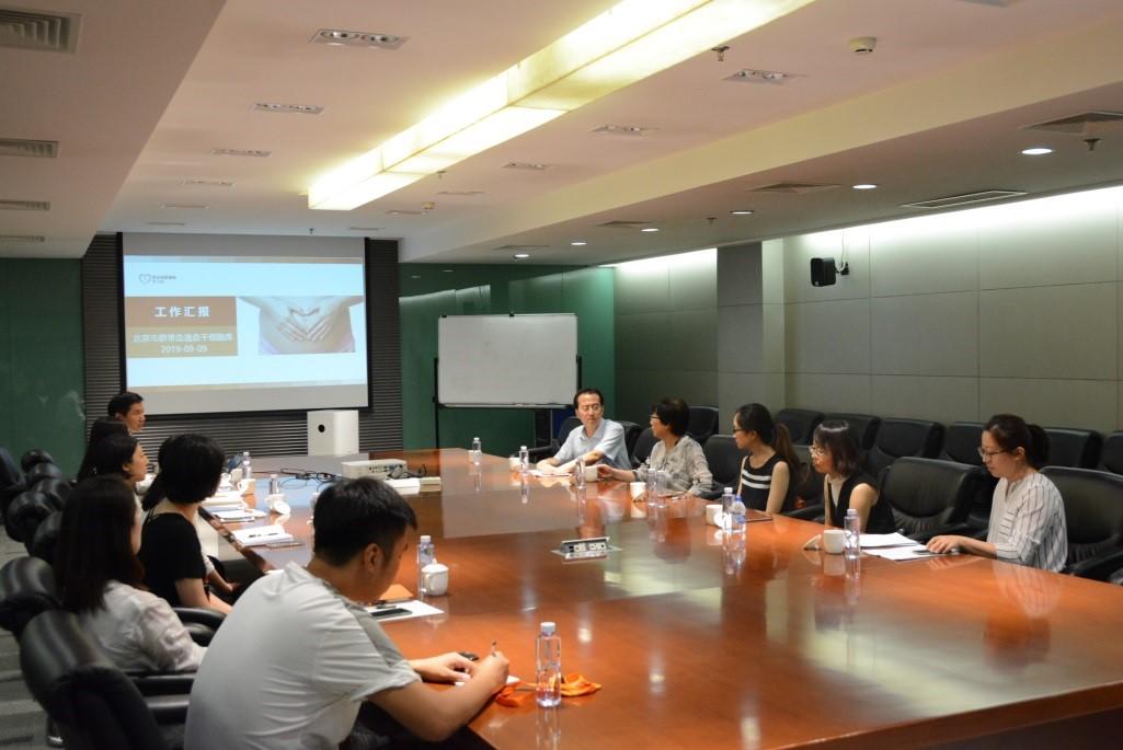 北京市卫健委专家核查组来北京市脐血库检查