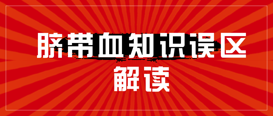 www.chinacord.com/images/201910221571711445558840.png