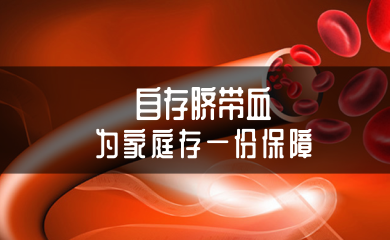 /www.chinacord.com/images/201910221571715851446620.png