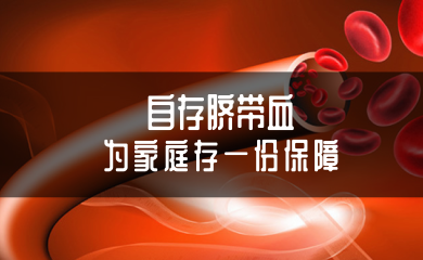 www.chinacord.com/images/201910221571715903972488.png