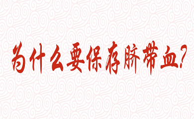 www.chinacord.com/images/201910221571732653931354.png