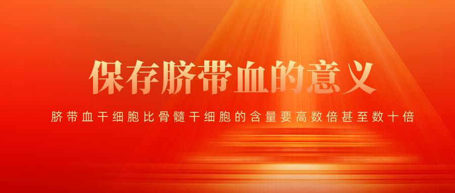 /www.chinacord.com/images/202007201595223856695277.png