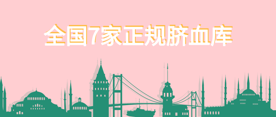 /www.chinacord.com/images/202007201595224605972879.png