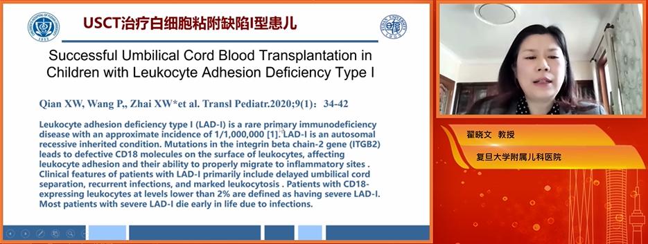 脐带血移植VS高IgE综合征.png