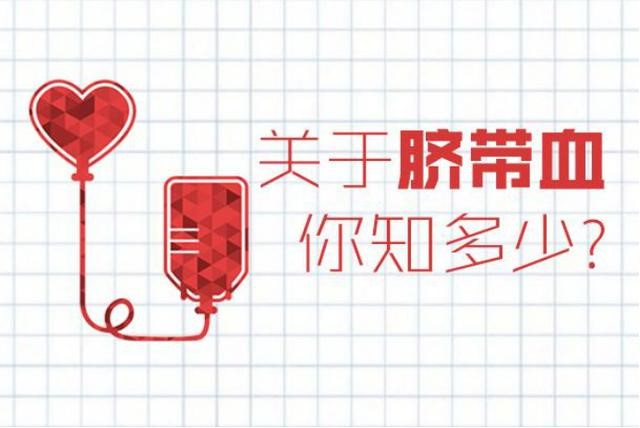 /www.chinacord.com/images/202104271619514373225522.jpg