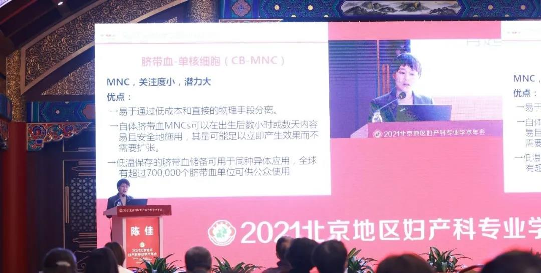 /www.chinacord.com/images/202104291619679238253879.jpg